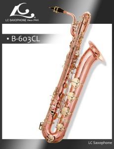 B-603CL LC SAX Professional copper baritone saxophone